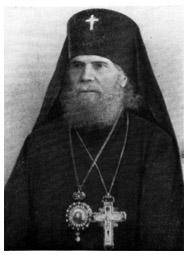 Архиепископ Даниил