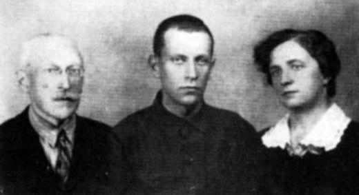 Д с лихачев с родителями фото 1929 г