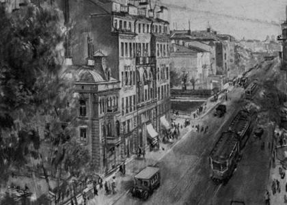 Ленинград. Кировский проспект, 1939 г.