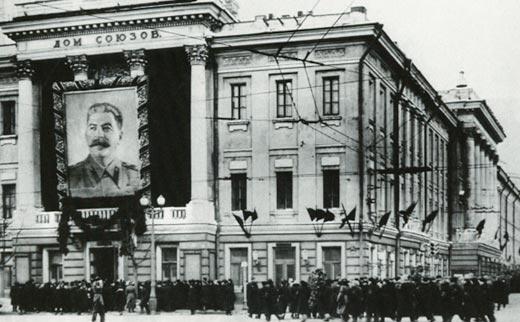 Колонный зал Дома Союзов,