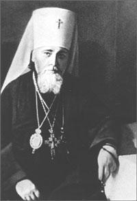 Митрополит Алексий Симанский избранный Патриархом всея Руси в феврале 1945 г.