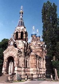 Русская православная церковь в Дрездене