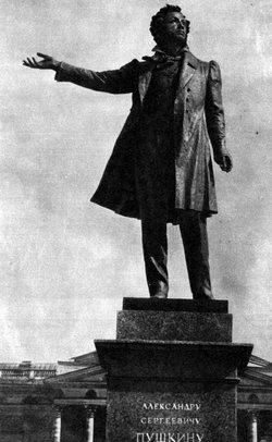 М. Аникушин. Памятник А. С. Пушкину в Ленинграде. 1957. Бронза