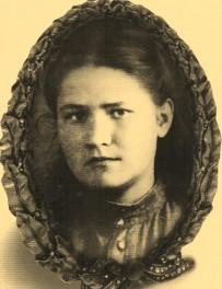 Зоя Решеткина (Никанорова)