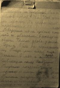 page3-200