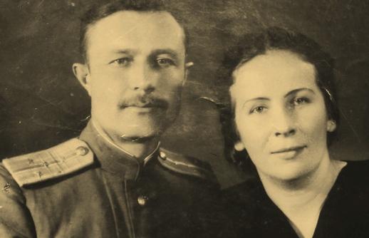Даниил Яковлевич и Александра Васильевна
