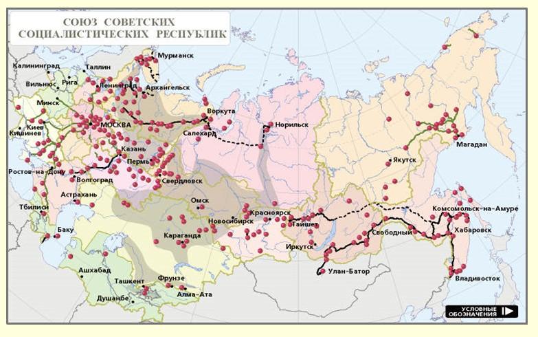 Карта объектов ГУЛАГа