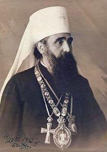 Патриарх Сербский Варнава