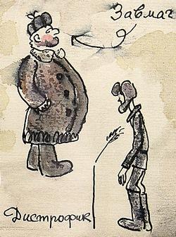 Рисунок из семейного архива
