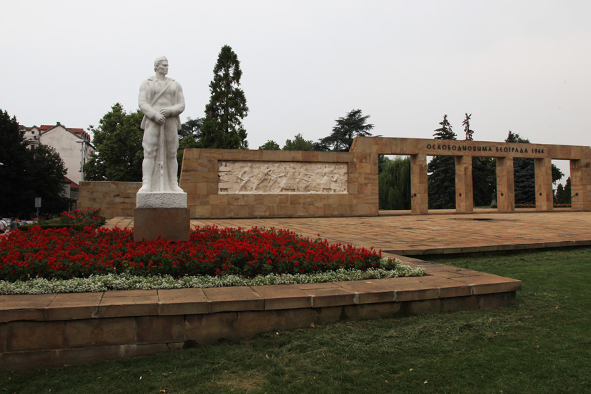 Белград Руско Гроблье