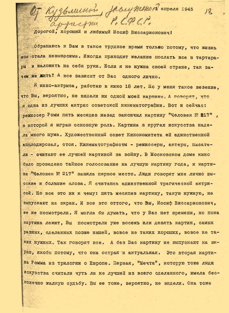 kuzmina1-200