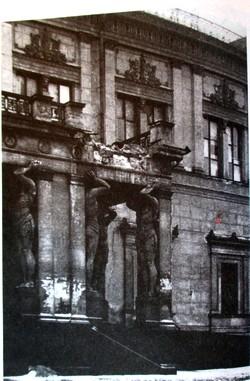 Новый Эрмитаж. Фотография 1942 года.