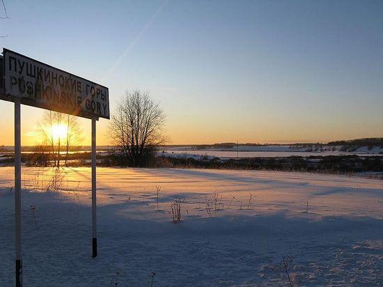 Въезд на территорию заповедника Пушкинские горы. Современное фото