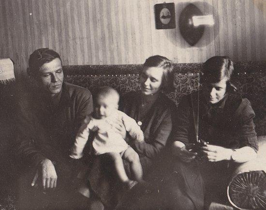 Семья Груздевых, 1948 год.
