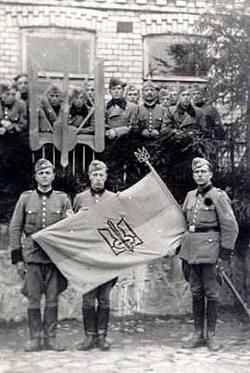 Группа украинских националистов
