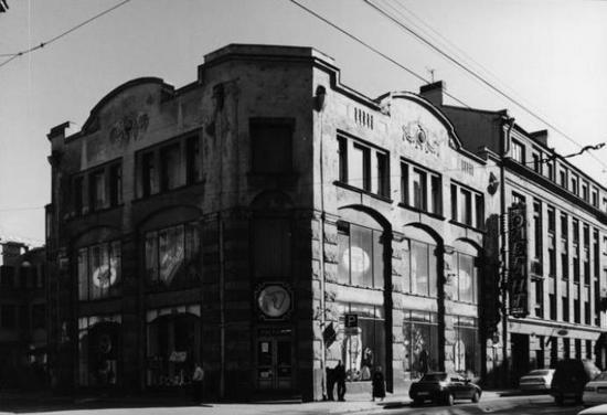 Обувная фабрика «Скороход»