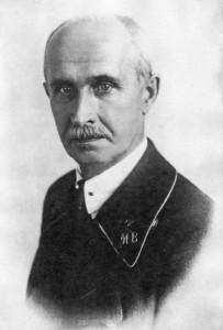 Николай Ильич Трофимов
