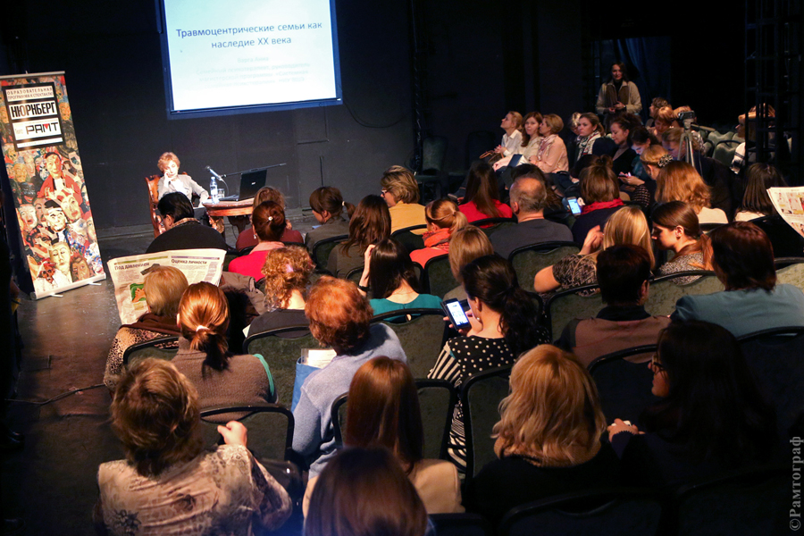 www.ramtograf.ru Лекция психолога Анны Варги в РАМТе в рамках образовательного проекта к спектаклю «Нюрнберг».