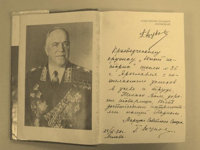 kniga_zykov