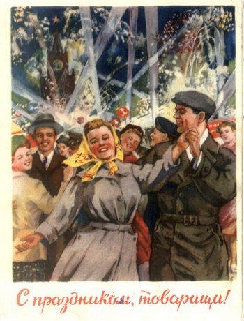 Почтовая открытка 1955 года. (К 9 мая, День Победы)