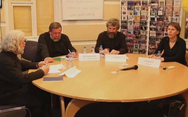 Участники Круглого стола: «Роль Православной Церкви в годы Великой Отечественной войны»