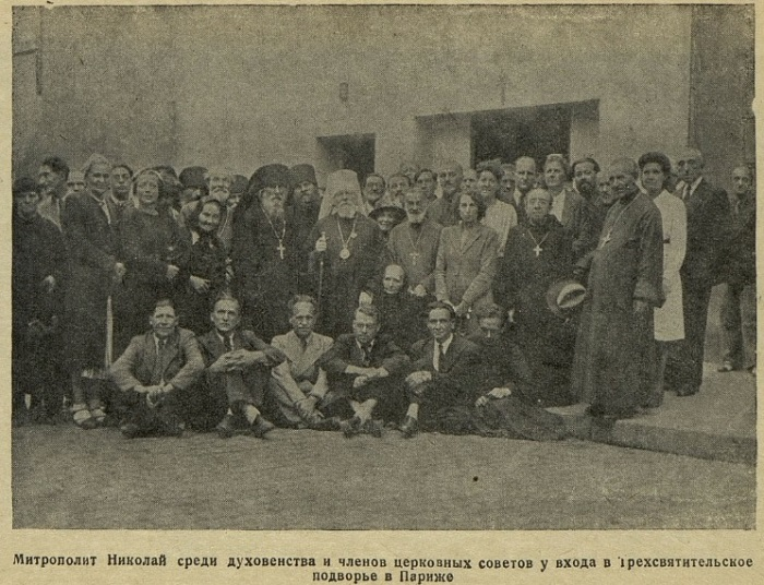 На фотографии отец Петр стоит четвертый слева направо (над согнутой бабушкой в темном платке)
