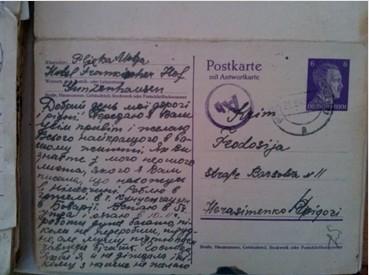 garaja_letter-1