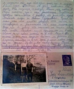 garaja_letter-2