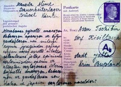 garaja_letter
