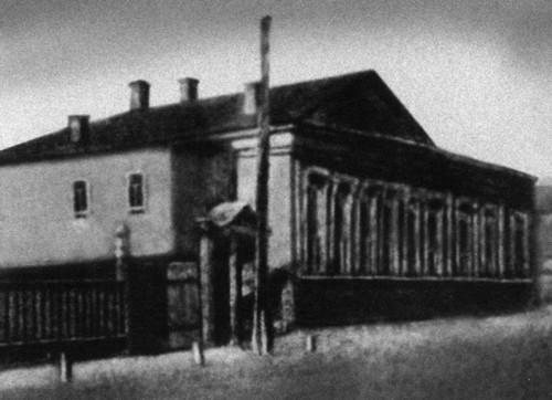 Здание, в котором в годы эвакуации (1941–1943) размещалась Московская патриархия. Ульяновск, ул. Водников, 15.