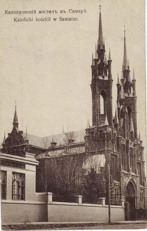 Католический костёл в Самаре. Дореволюционная фотография.