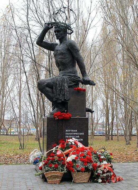 Памятник жертвам массовых политических репрессий в Самаре на предполагаемом месте их захоронения.
