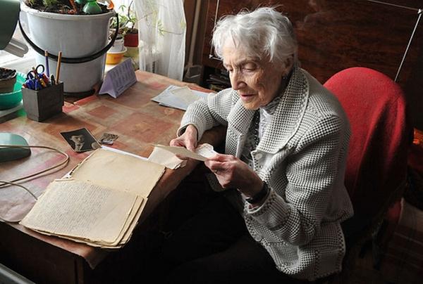 Людмила  Леонидовна  Эльяшова,  кандидат  экономических  наук.