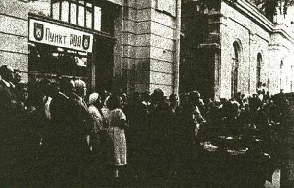 3.Торжественный молебен по случаю открытия Центрального вербовочного пункта РОА в Крыму. Симферополь. 30 июня 1943 г.