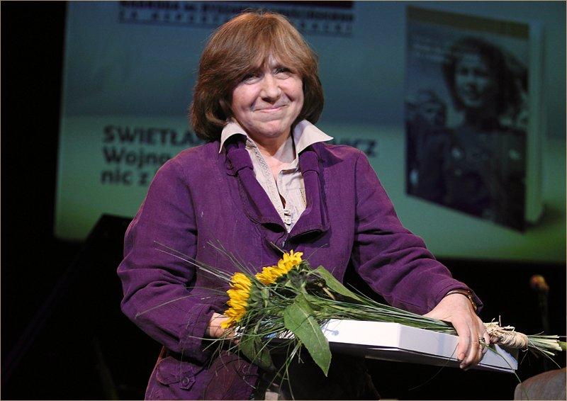 Светлана Алексиевич при вручении Нобелевской премии по литературе