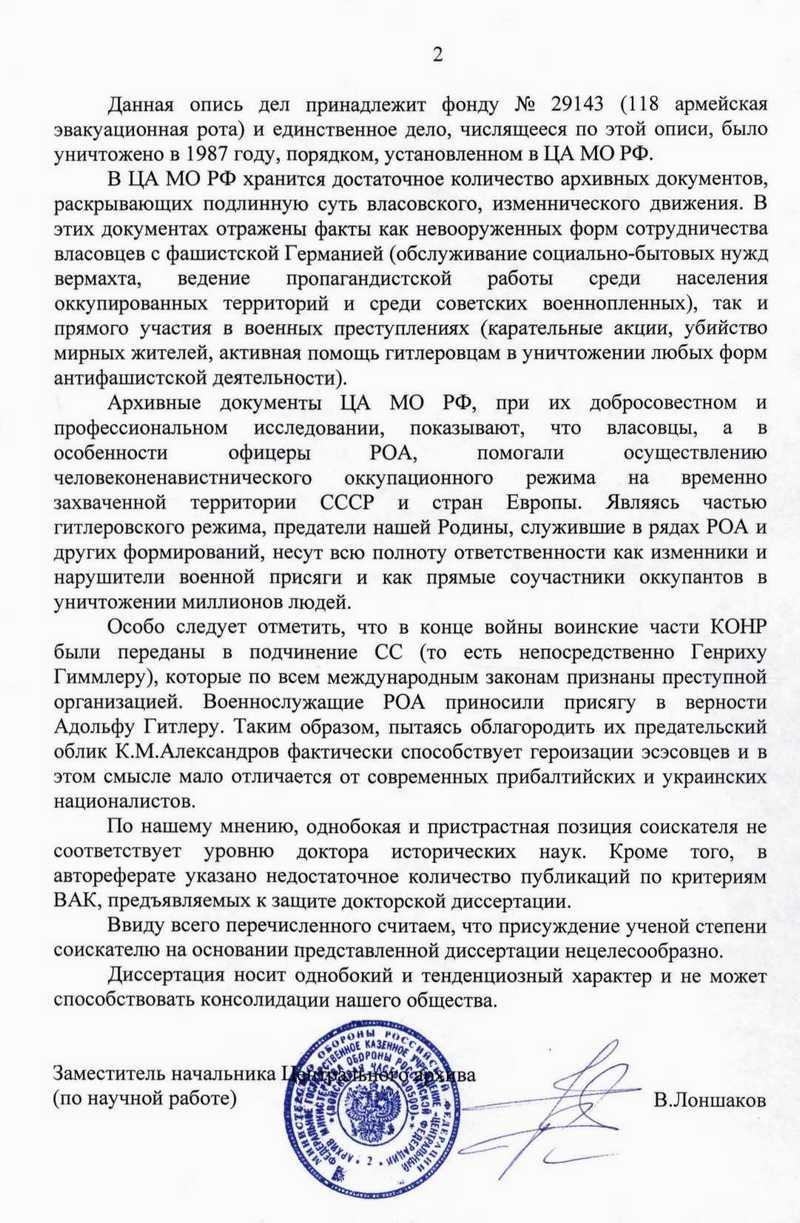 Мин_обороны2