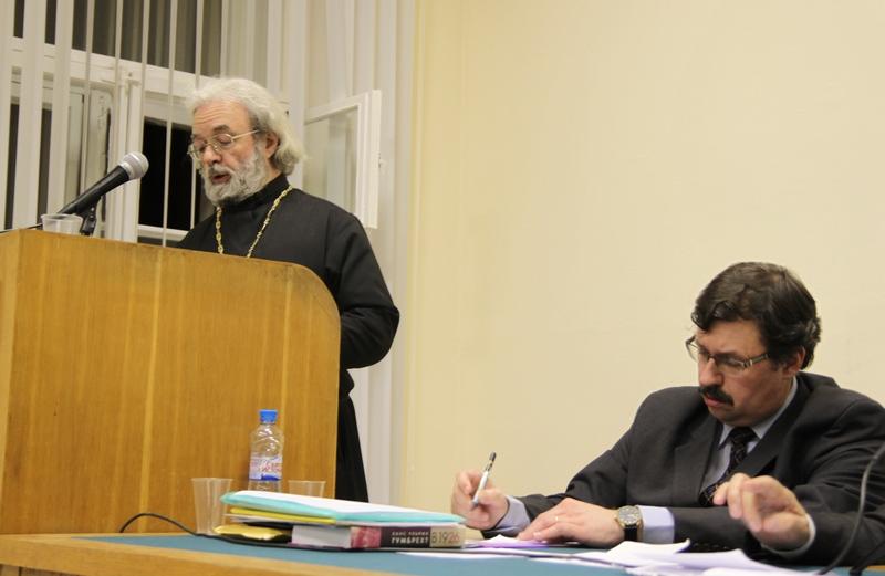 Выступление протоиерея Александра Ильяшенко