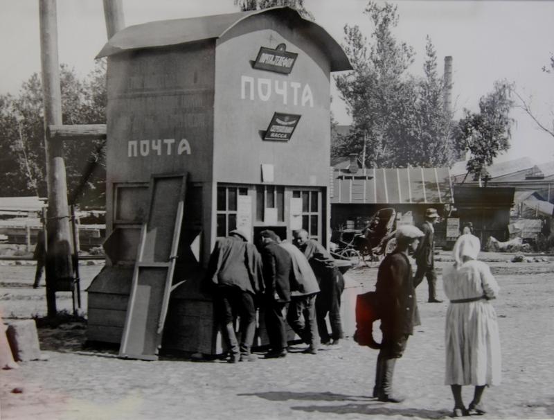 Почтовый киоск в Мытищах, 1930 год.