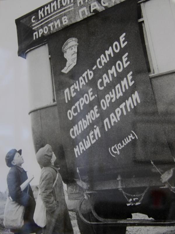 Школьники у агитмашины, 1938 г.