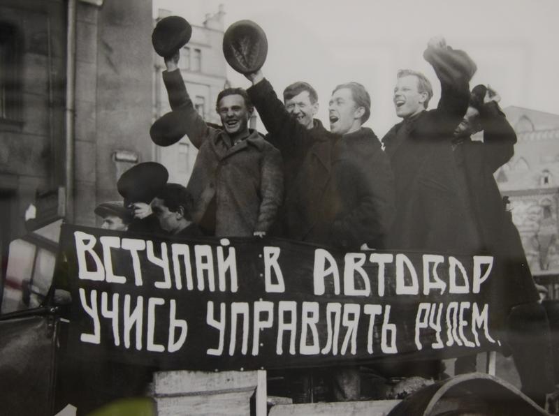 """Бригада рабочих московского завода """"Красный пролетарий"""" оправляется на посевную кампанию. 1930 г."""