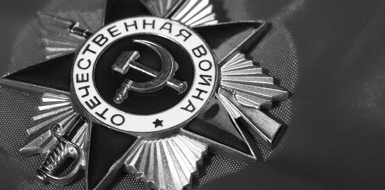 Некрасов В. В окопах Сталинграда