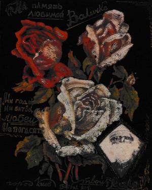 (картинка, написанная Николаем маслом на картонке, обтянутой дермантином, со вставленной фотографией)