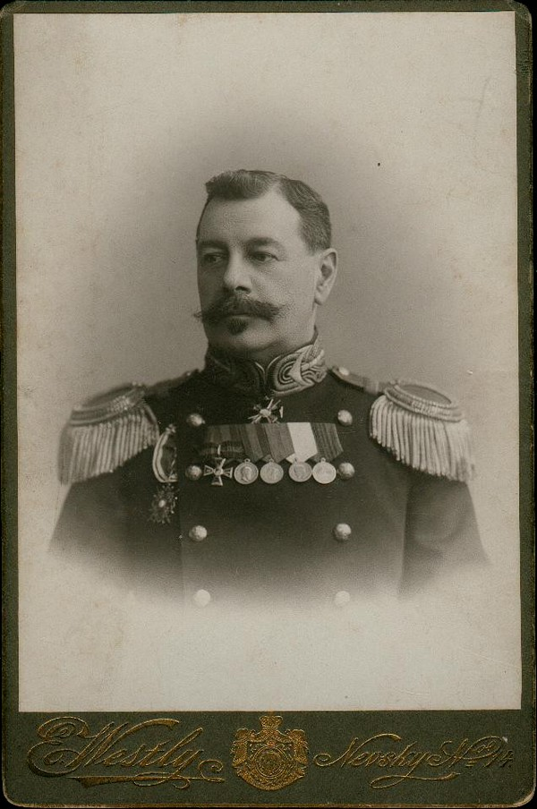 Александр Павлович Киткин