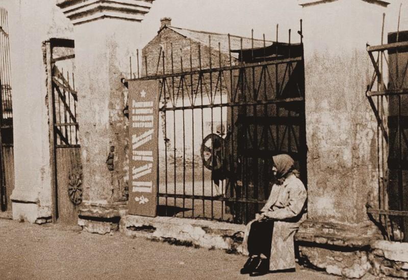 Послевоенное фото