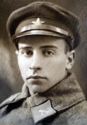 Петр Исаевич Рысин (1909-1979 гг.)
