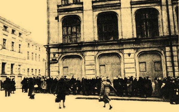 Очередь за билетами в филиал Большого театра. Москва, декабрь 1941 г.