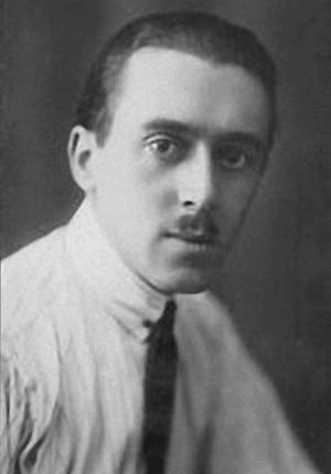 Владимир Щелкачев. Фото 1940 года