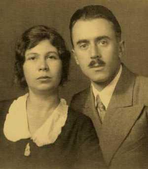 Вера Архиповна и Владимир Николаевич Щелкачевы
