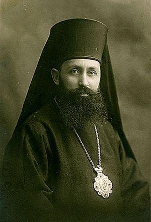 Митрополит Виссарион Пую (1879-1964 гг.)