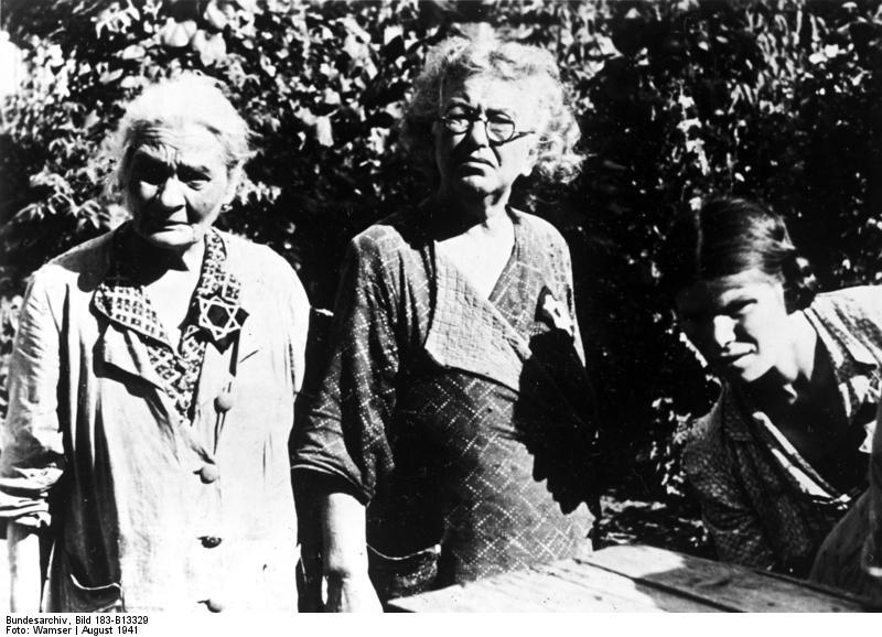 Женщины из Кишинёвского гетто